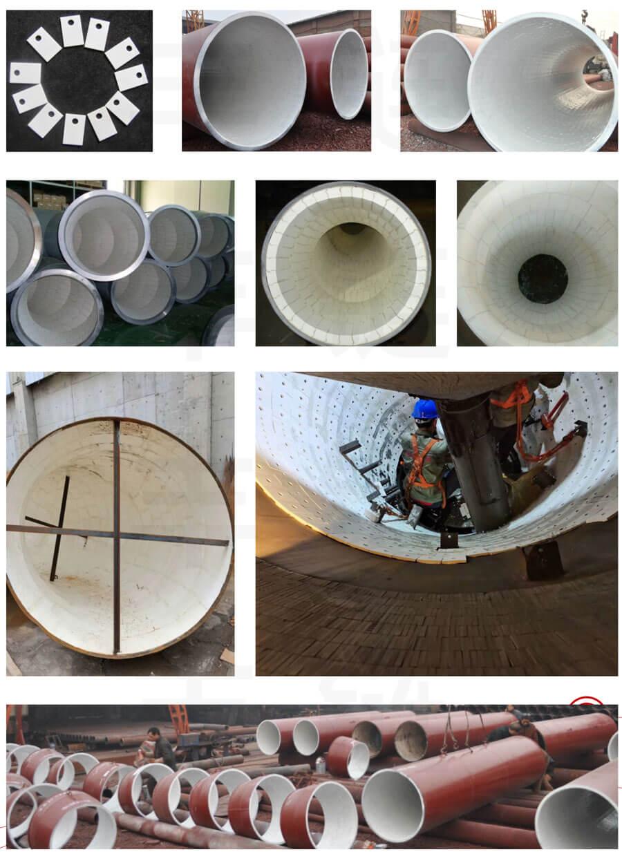 氧化铝刚玉陶瓷贴片管道